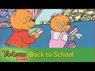 The Berenstain Bears: Go to School/Week at Grandma's - Ep.3