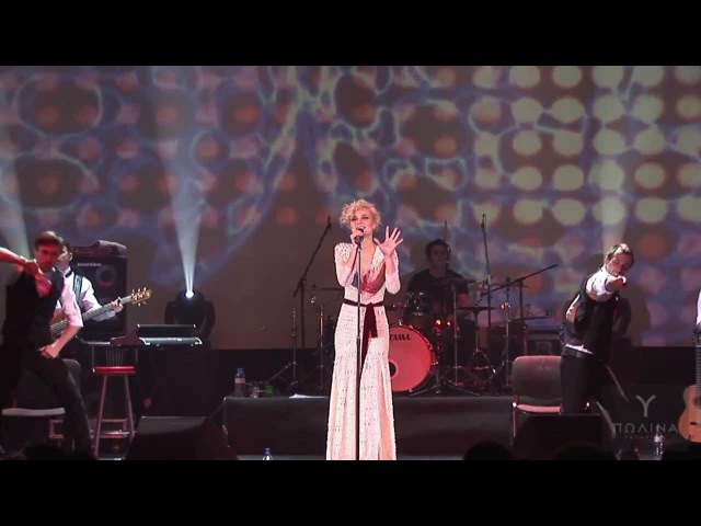 Полина Гагарина - Я обещаю (HDV-pro, Live)