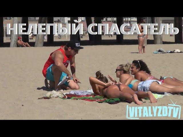 Vitalyzdtv Snapchat