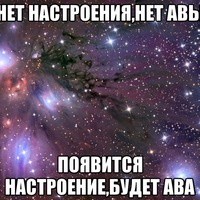 АлександрТумашов