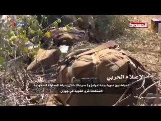 Йемен. Саудовские солдаты попали в засаду хуситов. строго 18+