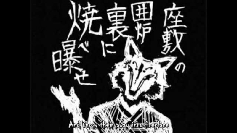 Hatsune Miku 結ンデ開イテ羅刹ト骸 Hold Release Rakshasa and Carcasses Eng subbed