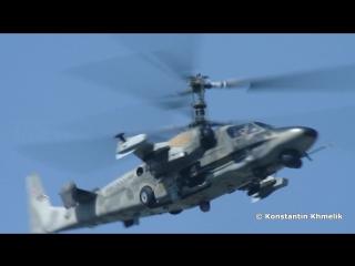 Вертолёт Ка-52 на МАКС-2013 / Ka-52 at MAKS-2013