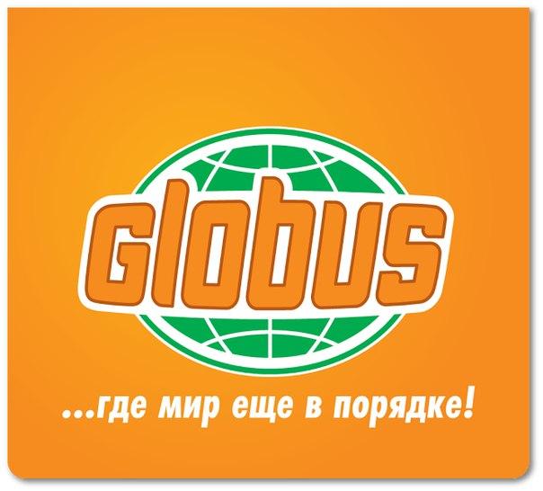 турбазе глобус интернет магазин рязань помощью