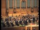 Г. Малер Адажиетто, Симфония № 5 (G. Symohony № 5)
