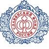 Славянский фонд России