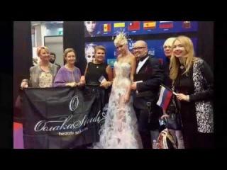 Прическа новобрачной: Россия-Чемпион!