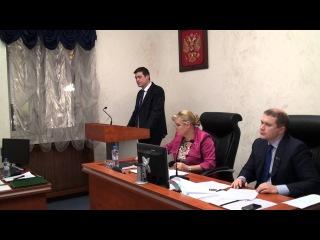8-е заседание Совета депутатов г.п. Видное.