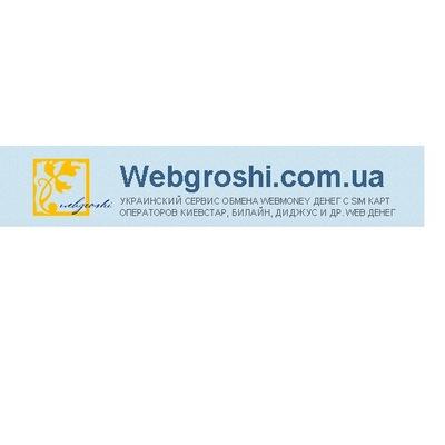 Обмен с webmoney на yandex мани