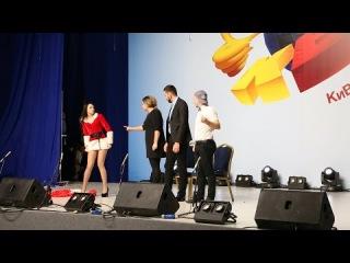 "Видео дневник XXVI Международного Фестиваля команд КВН ""КиВиН-2015"". Выпуск 2"