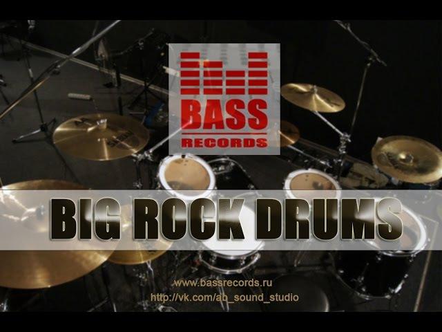 Делаем большие роковые барабаны