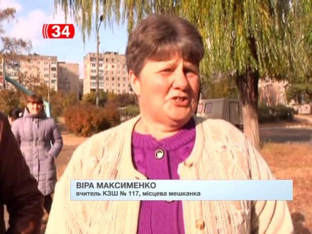 Проект мешканців Тернівського району виграв грант у розмірі 82 тис. грн від Групи «Метінвест»