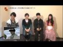 4CT 150401 アニメマシテスペシャル 銀魂