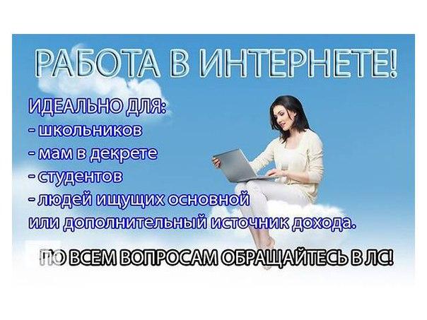 Удаленная работа по набору текста украина вакансии удаленная работа по-украински