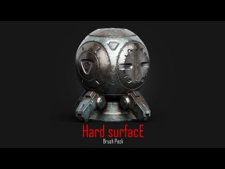 Презентация Hard Surface Brush Pack
