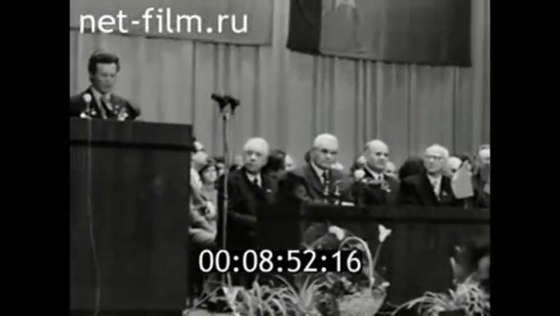 Визит Эриха Хонеккера 11 октября 1975 года Набережные Челны