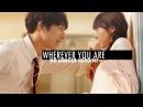 Heroine Shikkaku | Wherever You Are