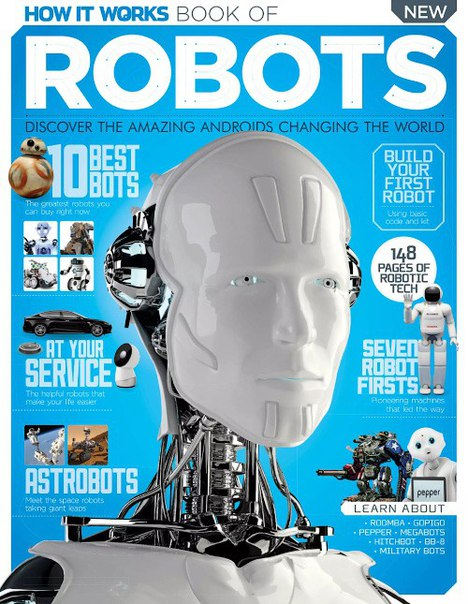 How It Works – Books Of Robots 1st Edition 2016