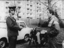 Volkspolizei der DDR - Народная полиция ГДР