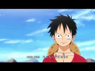 Mad one piece opening 19 departure by back-on