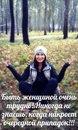 Персональный фотоальбом Оли Трофимовой