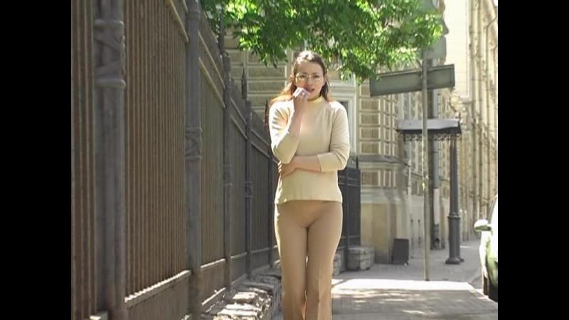 Маслом как описалась девушка описалась перед дверью своего дома смотреть онлайн парню казарме