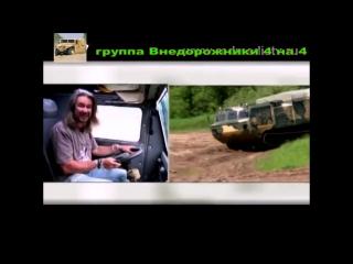 Двухзвенный Гусеничный Тягач ДТ - 30П Витязь Тест драйв