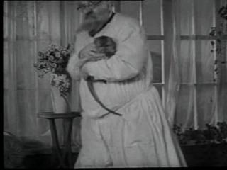 Доктор Айболит. (1938).