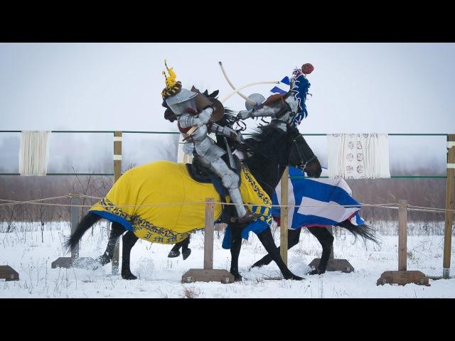 Разведопрос Клим Жуков про рыцарские турниры