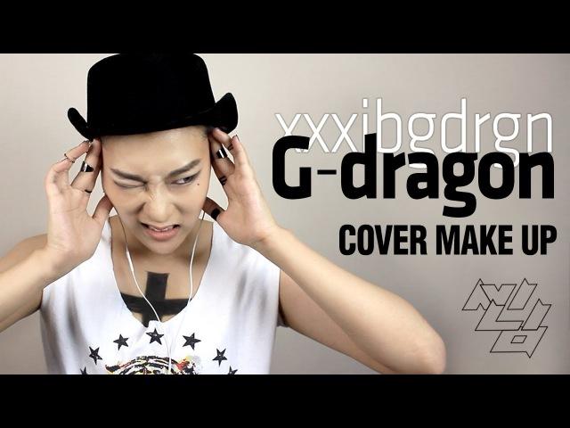 (ENG) xxxibgdrgn 지드래곤 메이크업 G-Dragon cover make up | SSIN
