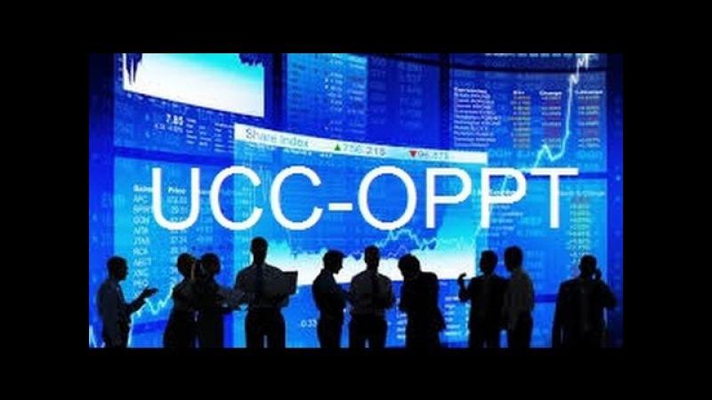 UCC OPPT in der Bundesrepublik nach § 3 HGB geht nicht