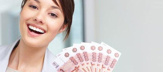 займ 100000 рублей срочно на карту rsb24.ru