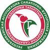 Ассоциация санаториев и курортов Татарстана