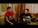 Артур и Андрей - I'm gonna win