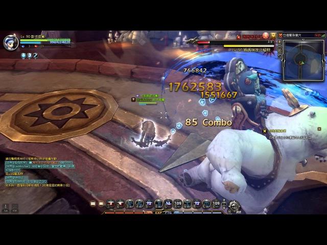 龍之谷 Dragon Nest 90影舞者單刷岱達羅斯巢穴 lv90 Tempest solo Daedalus Nest