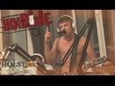 Бригадный подряд - Гитары. Живые на НАШЕм радио (01.07.2013) 4/4