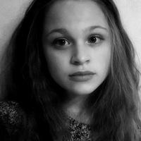 Виталина Чепрага