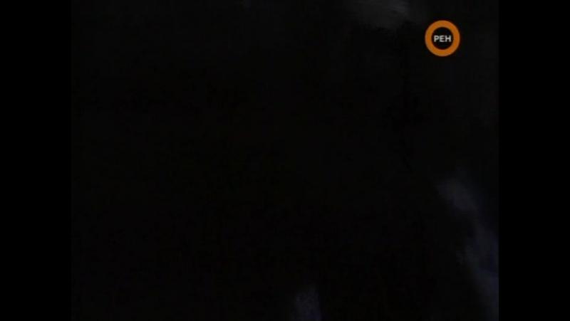 Беглец из преисподней 1 сезон 10-11 серии