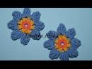 Вязание крючком Цветок герань Crochet for beginners Geranium flower
