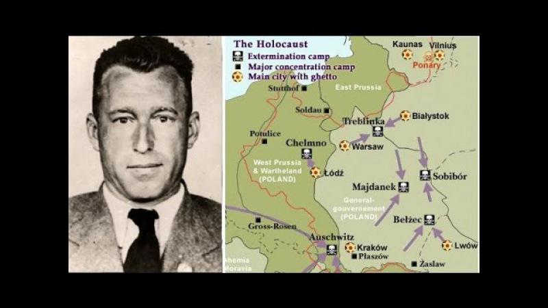 Охотники за нацистами Комендант концлагеря (1 сезон 5 серия из 13   2009 XviD TVRip)