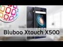 Bluboo Xtouch X500 - стильный и красивый