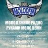 MOLODFM  Молодежное Радио 