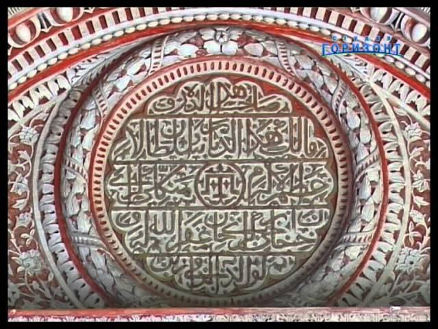 Бахчисарай Ханский дворец Bahchisaray Khan Palace