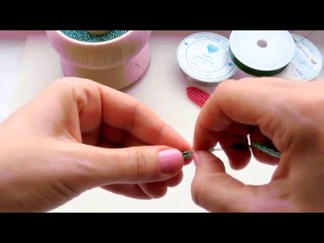 БИСЕРОПЛЕТЕНИЕ ДЛЯ НАЧИНАЮЩИХ. Урок 2 - Круглый лепесток в технике французского плетения