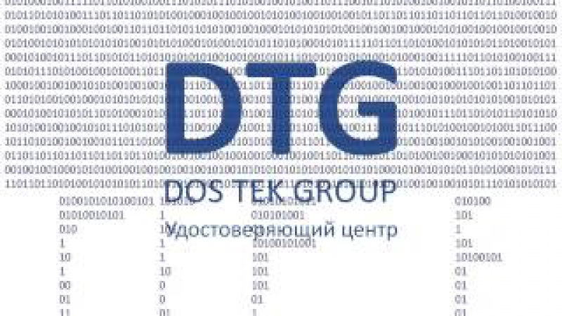 Презентация Dos Tek Group Сайт