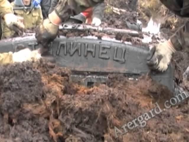 Подъем тягача c-65 Сталинец в д. Иванцево