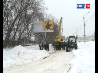 Рекламу под снос: в Ельце демонтировали пять незаконно установленных баннеров