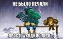 Роман Демченко фото №29