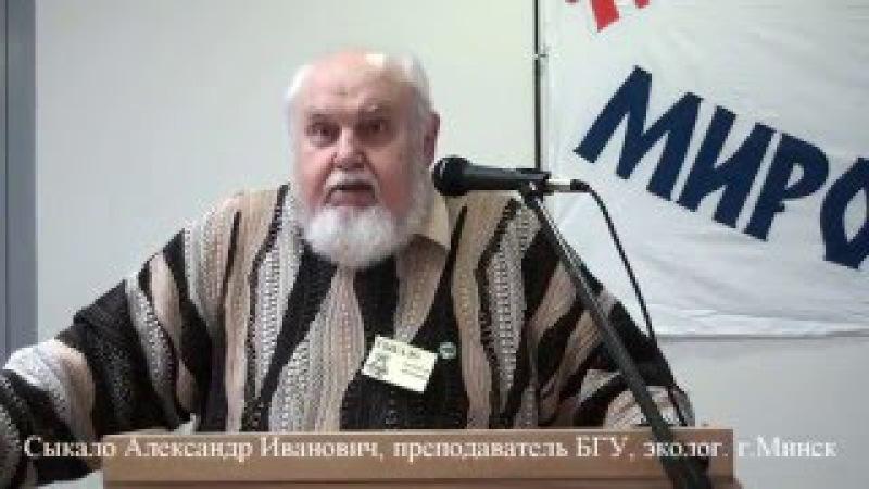 Сыкало Александр Иванович