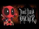 Don't Starve Together - Deadpool против Пауков! 17